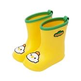 寶寶雨靴水鞋兒童雨鞋
