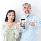 【iNO】S9 大人機-銀髮專屬智慧手機  最後出清