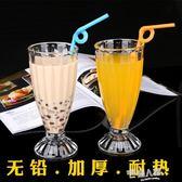 無鉛玻璃牛奶果汁飲料杯啤酒杯奶昔杯水杯子奶茶杯創意杯加厚耐熱 9號潮人館