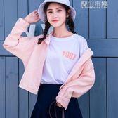 秋裝新款純色百搭糖果色牛仔外套女學生休閒短款夾克矮個子上衣潮 青山市集