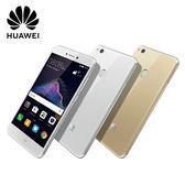 【華為 HUAWEI】nova lite 5.2吋 八核心智慧手機 (3G/16G)