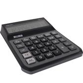 限定款計算器計算器得力1555 大號 計算器語音大按鍵 多功能辦公商務型 財務 計算機