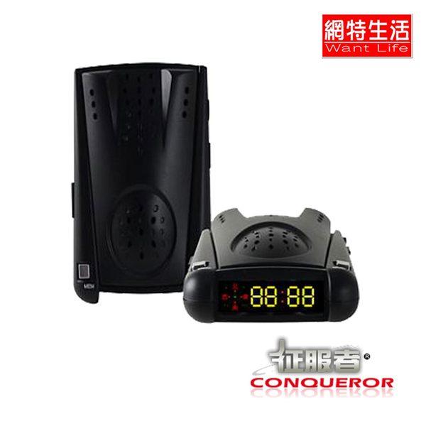 【網特生活】征服者 AM6 GPS測速安全警示器.測速器真人語音衛星連線免費更新