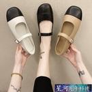 瑪麗珍鞋 復古瑪麗珍女芭蕾鞋淺口百搭法式平底學生小香風單鞋女夏春款 星河光年