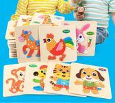 木質拼圖早教益智寶寶積木制立體幼兒童玩具女孩男孩1-2-3-6周歲