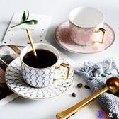 貝貝居 馬克杯 禮物英式女生陶瓷咖啡杯歐式咖啡杯碟套裝家用簡約下午茶花茶茶杯帶勺