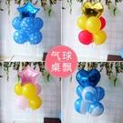 61生日布置派對氣球裝飾擺臺立柱支架結婚...