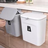 多功能大容量櫥櫃掛式垃圾桶 回收桶 分類垃圾桶