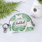 植物大容量衛生巾收納包 拉鍊裝姨媽巾袋子放衛生棉m巾的月事小包『極有家』