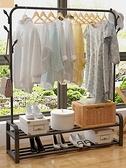 簡易落地晾衣架一架多用防風掛衣架簡約多功能臥室經濟型衣服架子