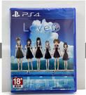 PS4 LoveR 捕捉心動 一般版 中文版 原創戀愛冒險遊戲