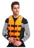 大人救生衣大浮力船用專業釣魚便攜裝備浮力背心水上求生兒童救身  【快速出貨】
