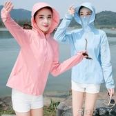 防曬衣女2020年夏季新款防紫外線騎車寬鬆連帽防曬空調衫長袖外套 蘿莉小腳丫
