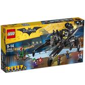 樂高LEGO 樂高蝙蝠俠電影系列 蝙蝠疾行者Scutler 70908