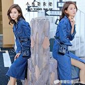 歐洲站秋季新款休閒牛仔洋裝女韓版修身單排扣長袖中長款