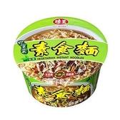 味王巧食齋素食麵83g/碗【康鄰超市】