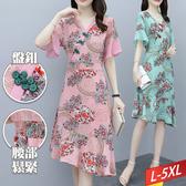 V領盤花釦印花旗袍洋裝(2色) L~5XL【804032W】【現+預】-流行前線-