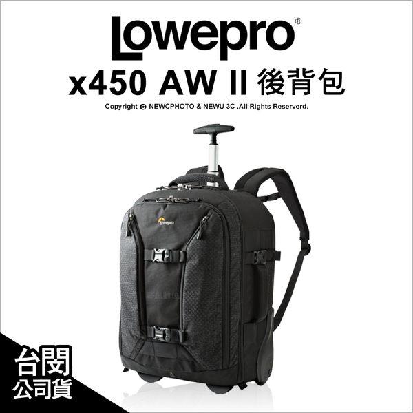 Lowepro 羅普 Pro Runner 專業遊俠 RL x450 AW 滑輪 拉桿 後背包 公司貨 ★24期免運★薪創數位