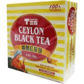 [奇奇文具] 【世家 錫蘭紅茶】 世家 錫蘭紅茶茶包(100入/盒)