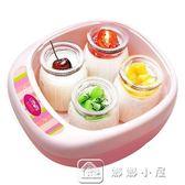 SNJ-M16酸奶機家用全自動自制迷你小型分杯酸奶發酵機 父親節下殺