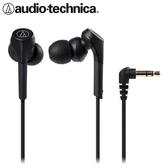 【公司貨-非平輸】鐵三角 ATH-CKS550X 耳塞式耳機 黑色