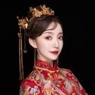 秀禾服新娘頭飾2019中式結婚古裝鳳冠龍鳳褂發飾敬酒簡約飾品