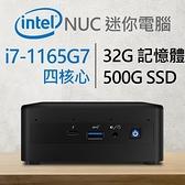 【南紡購物中心】Intel系列【mini泡麵】i7-1165G7四核電腦(32G/500G SSD)《RNUC11PAHi7000》