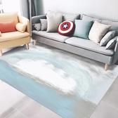 現代簡約地毯北歐ins幾何客廳茶幾墊臥室地毯床邊房間家用可水洗 aj10782【花貓女王】