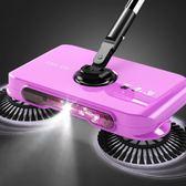掃地機 手推式掃地機吸塵器家用掃把簸箕套裝非電動掃地機笤帚掃地神器 MKS 歐萊爾藝術館