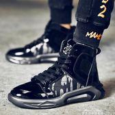 防水潮流高筒馬丁靴子高筒男靴時尚韓版男士騎士嘻哈長筒鞋子 早秋最低價促銷