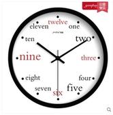 小鄧子創意時尚個性掛鐘客廳辦公靜音英文數字時鐘掛錶簡約臥室鐘錶(10英寸)