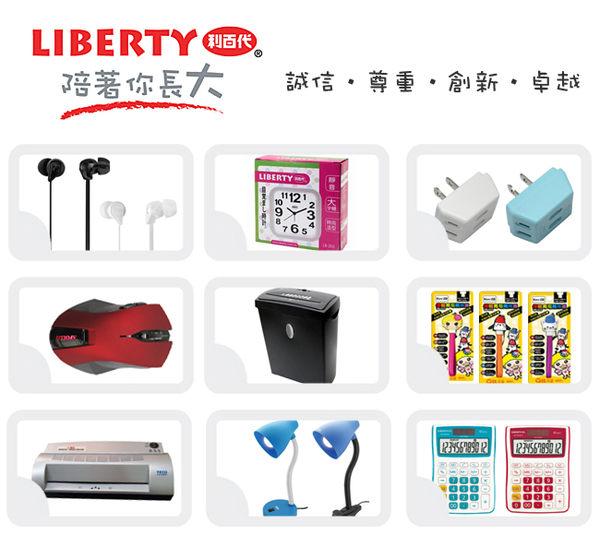 【LIBERTY】2P可鎖定分離式電源線-12尺(1插座)
