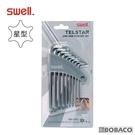 【南紡購物中心】SWELL【星型實心平面六角扳手9支組】(T8-T40)