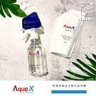 日本AquaX電解離子水-寵物毛髮修護+...