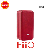 FIIO HB4 皮革質感耳機/播放器攜行盒 磁鐵自動吸合設計 柔軟內襯 公司貨