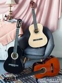 吉他初學者男學生用38寸入門自學成人樂器學生女通用民謠吉他木ATF 艾瑞斯生活居家