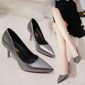 高跟鞋 職業高跟鞋細跟尖頭單鞋正裝百搭鞋 巴黎春天