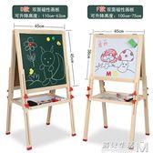 早教兒童畫板雙面磁性支架小黑板寶寶塗鴉寫字板幼兒畫畫板  WD 遇見生活