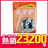 春之草 看護墊,60x90cm (10片 / 15包)【杏一】