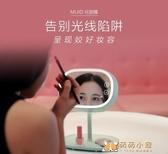 化妝鏡 尖叫設計 MUID化妝鏡帶燈台式led燈桌面公主鏡少女鏡子禮物女生 萌萌 免運
