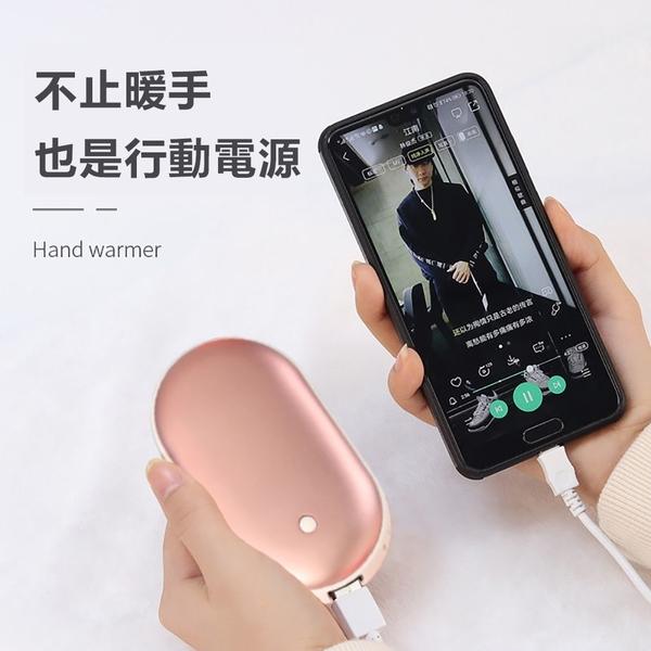 暖手寶 暖手袋【24H出貨】鵝卵石暖手寶 暖蛋 行動電源 移動電源 迷妳USB暖手寶