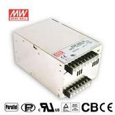 MW明緯 600W 機殼型交換式電源供應器 PSP-600-12