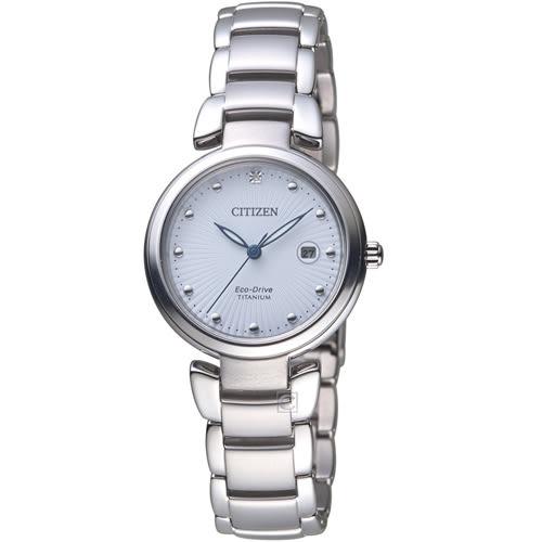 星辰CITIZEN Ladies 花漾時尚優雅腕錶 EW2500-88A