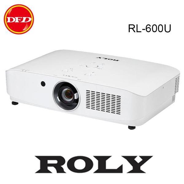 ROLY RL-600U 雷射投影機 6000 流明 WUXGA 解析度 3LCD 公司貨
