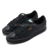 Puma 休閒鞋 Basket Classic LFS 黑 全黑 金標 基本款 皮革 男鞋 女鞋【ACS】 35436719