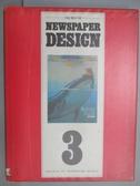【書寶二手書T6/設計_QKS】NEWSPAPER DESIGN(3)