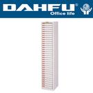 DAHFU 大富  SY-A3-KL-332N   落地型效率櫃-W382xD458xH1500(mm) / 個