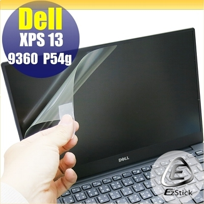 【Ezstick】DELL XPS 13 9360 P54G 無指紋 非觸控版 筆電LCD液晶螢幕貼(可選鏡面或霧面)