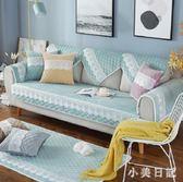 冬季沙發墊家用四季通用型防滑布藝現代簡約毛絨全包萬能套罩全蓋 qf11669【小美日記】