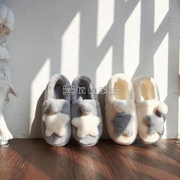 秋冬棉拖鞋女款外穿情侶家居可愛厚底毛毛保暖防滑棉鞋產后月子鞋
